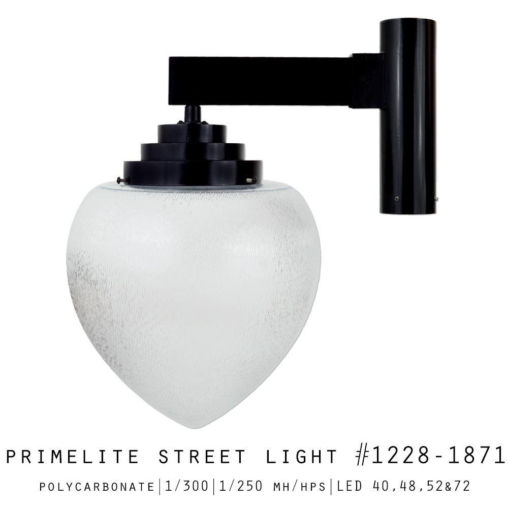 Primelite Street Light #1228-1871